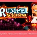Игровой автомат «Rumpel Wildspins»