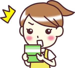 宮崎市の保育士の給与