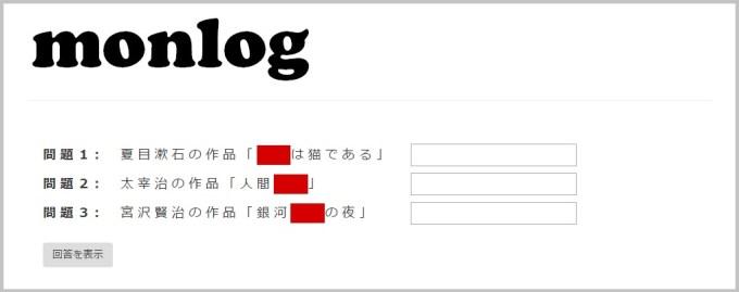 「jQueryで指定した要素を取得する」デモサイト
