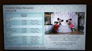 HK-DisneylandHotel-IMG_20191124_224530