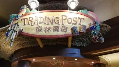 HK-Explorer-lodge-IMG_20191126_113425