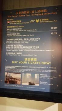 Promenade_Pier_DISNEY-HK-IMG_20191124_184014