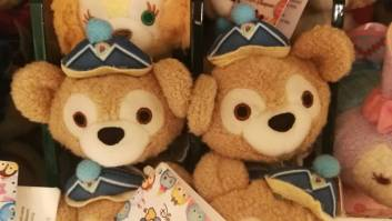 produits-Duffy-and-friends-IMG_20191118_190433