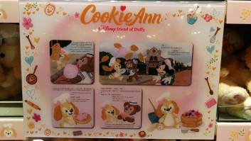 produits-Duffy-and-friends-IMG_20191120_200051