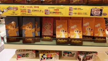 produits-Duffy-and-friends-IMG_20191120_200411