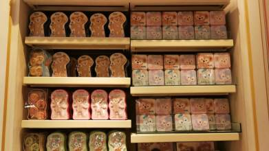 produits-Duffy-and-friends-IMG_20191120_200431