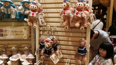 produits-Duffy-and-friends-IMG_20191120_200627
