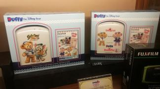 produits-Duffy-and-friends-IMG_20191125_200042