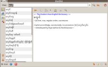 အဘိဓါန် မန်=>အၚ်္ဂလိက် ပ္ဍဲ Linux OS (ဗီု - hv-986.co.cc)
