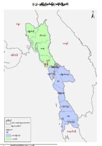 ဗီုတိတွဵုရးမန် (Myanmar Census)