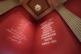 Poem by Fan Xueyi. Exposition On Sharks and Humanity @T.Ameller