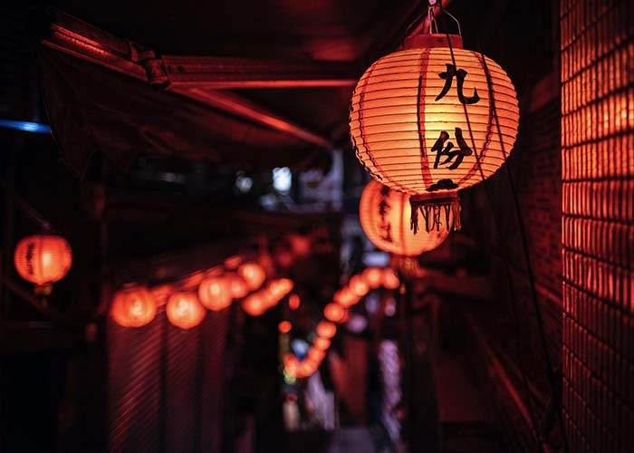 This image has an empty alt attribute; its file name is Jiufen.jpg
