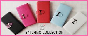 『ご案内』スケジュール帳カバー by Satchmo collection