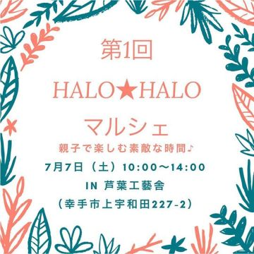 https://www.instagram.com/halohalo0707/