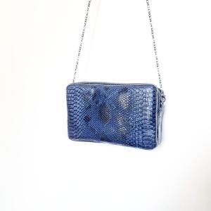Patron du sac Eugène cuir simili cuir pattern notice de montage couture mespatronsdefille monblabladefille.com