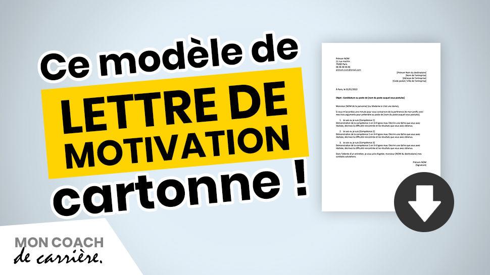 lettres de motivation exemple
