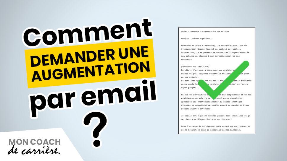 Demander une augmentation par mail