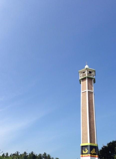 masjid Kubah Intan