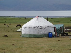 This yurt advertises a store with gasoline for sale (the nearest gas station is three hours away by car)