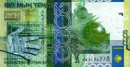 2000_tenge_(2006)