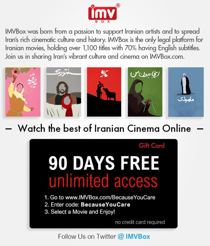 IMVBox Iranian Movie Promo