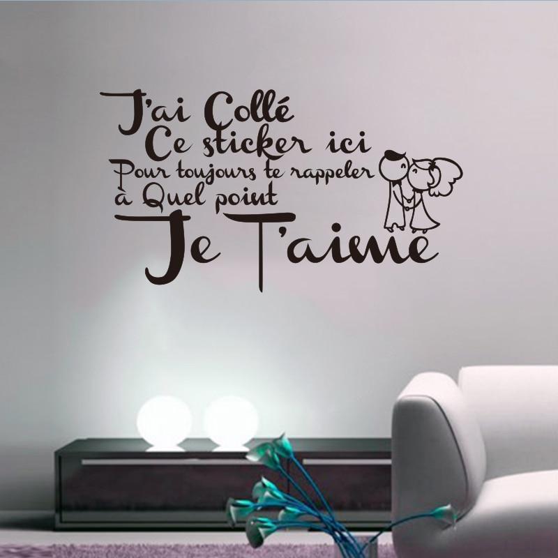 Sticker phrase d'amour