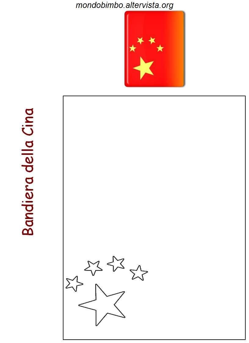 bandiera della cina da colorare come potete vedere vicino alla