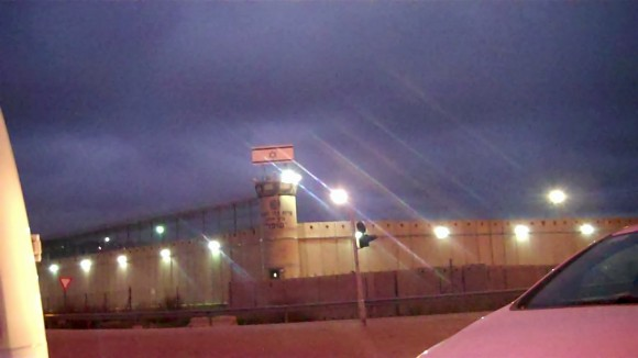 Ofer prison by night