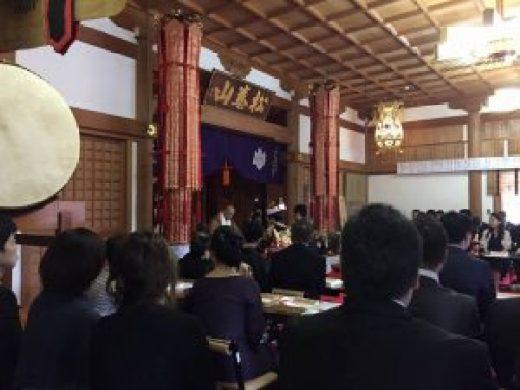門戸厄神 東光寺にて結婚の儀を仏式にて執り行いました。画像3