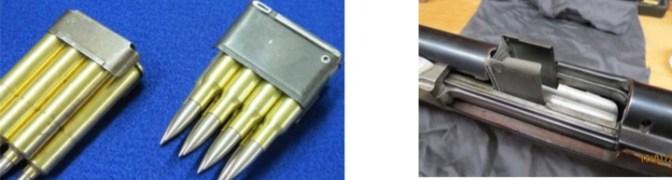 ammunition-3