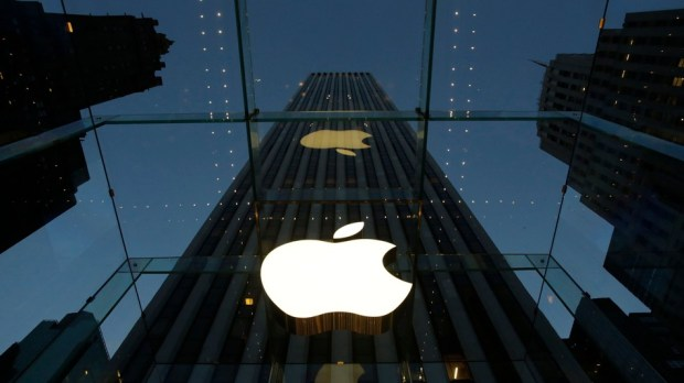 Apple is putting its various content subscriptions into one massive bundle, according to a news report.