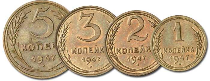 Kopey 1947.