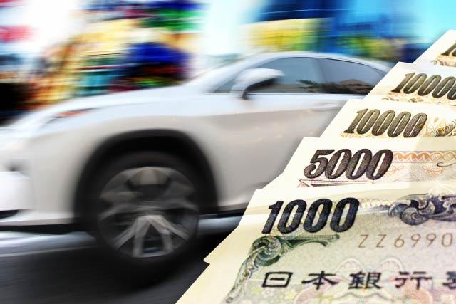 お金が欲しい時は車を売却査定