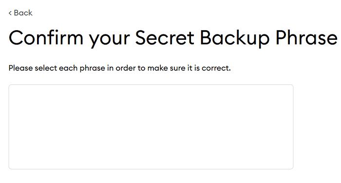 シークレットバックアップフレーズの確認画面