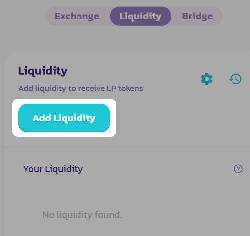 「add liquidity」をクリックする