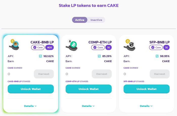 PancakeSwapでファーミングできる通貨ペア