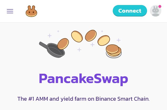 Pancakeswap公式ページ