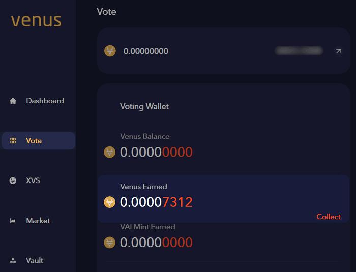 投票ウォレットに貯まったXVS