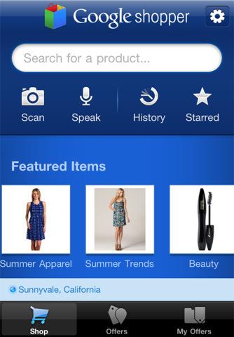 Google Shopper iPhone App