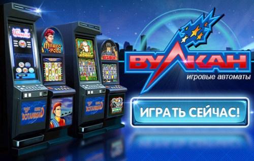 Игровые автоматы играть бонус за регистрацию игровой автомат алладин куплю