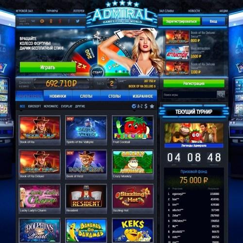Игровые автоматы адмирал 777 на деньги мобильная трансформеры игровой автомат
