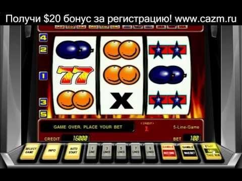 бесплатные игровые автоматы дембель и братва играть