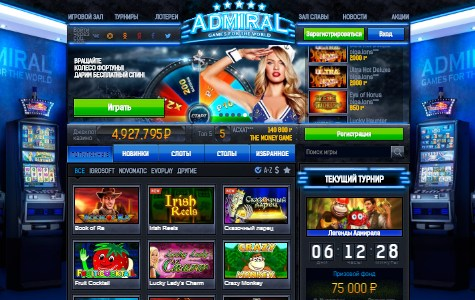 Скачать игры эмуляторы игровых автоматов игровой автомат столбик продам