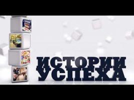 История успеха. Марина Атаманова