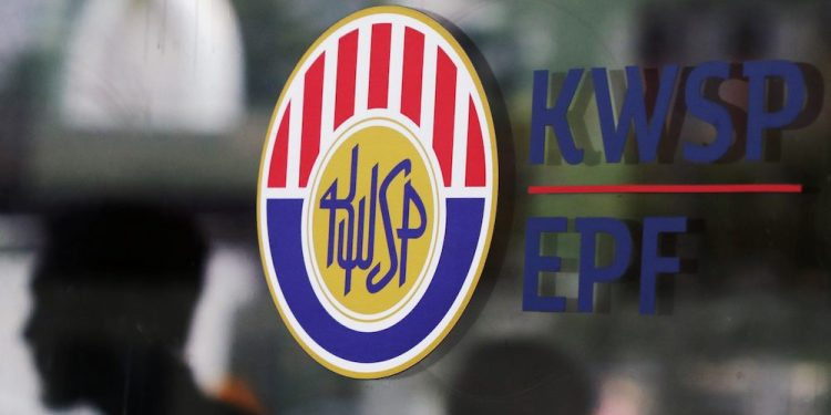 EPF MoU National Pension Service of Korea - contribution rate