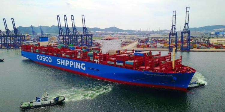 AM Best Affirms COSCO Shipping Captive Insurance's Credit Ratings