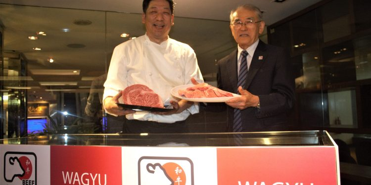 QR Code Technology for Japanese Wagyu Beef