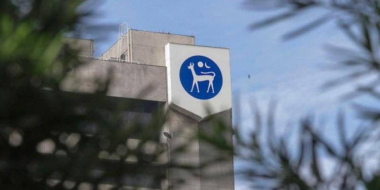 Bank Negara, pandemic