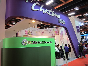 2732-Chatime