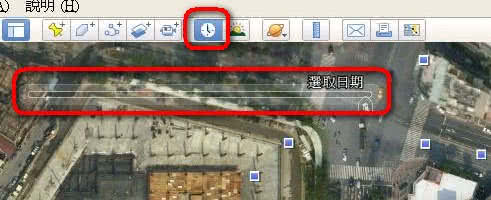 Google Earth (Google 地球)